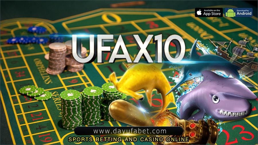 อันดับที่ 5.UFAX10